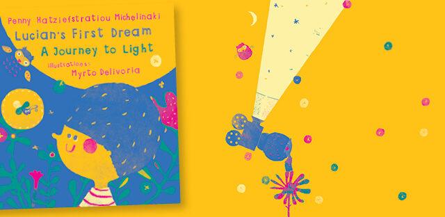 pennymichelinaki, children's book, παιδικό βιβλίο, paidikovivlio, paidikobiblio,Πέννυ Χατζηευστρατίου Μιχελινάκη